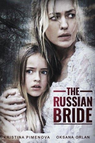 The Russian Bride 2018)
