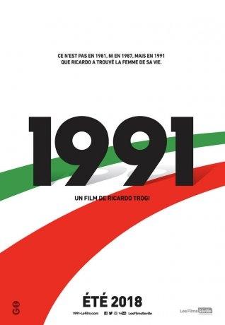 1991 (2018)