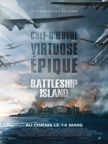 Battleship Island (2018)