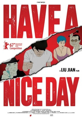 Have a Nice Day (2018)