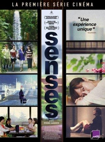 Senses (2018)