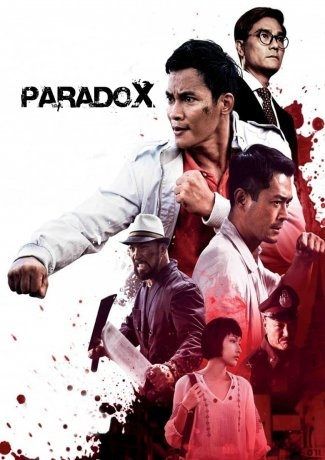 SPL : Paradox (2018)