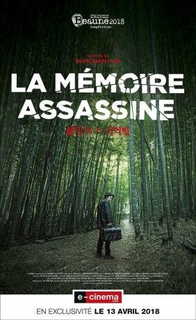 La Mémoire assassine (2018)