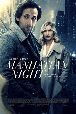 Manhattan Night (2018)