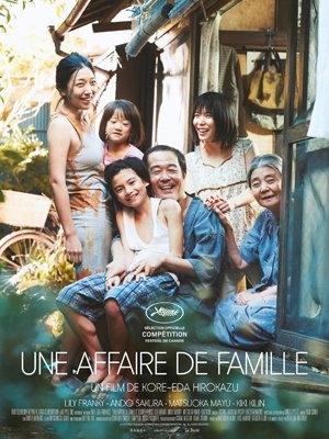 Une Affaire de famille (2018)