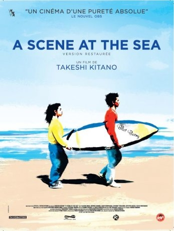 A Scene at the Sea (2018)