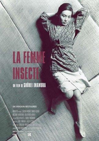 La Femme insecte (2018)