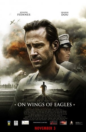 On Wings Of Eagles (2018)