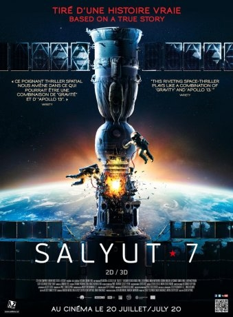 Salyut 7 (2018)