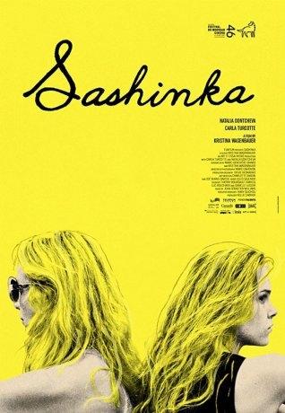 Sashinka (2018)