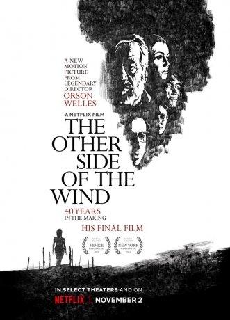 De l'autre côté du vent (2018)