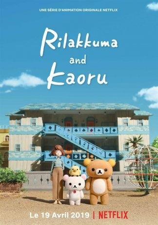 Rilakkuma et Kaoru (2018)