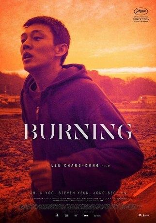 Burning : les granges brûlées (2018)