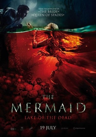 Mermaid : Le lac des âmes perdues (2018)