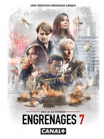 Engrenages (2019)