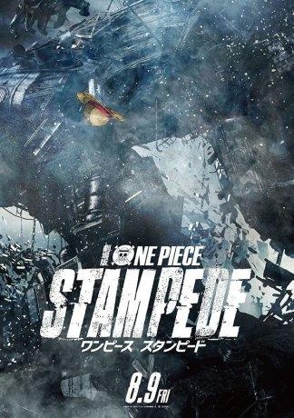 One Piece Stampede (2019)