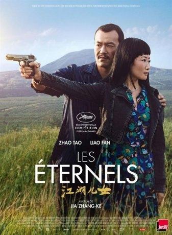 Les éternels (2019)