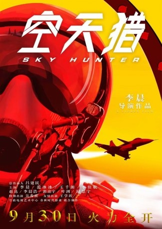 Sky Hunter (2019)