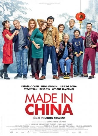 Made In China (2019)