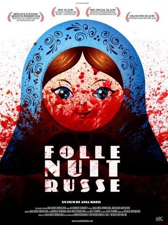 Folle Nuit Russe (2019)