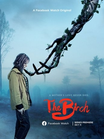 The Birch (2019)