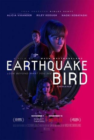 L'Oiseau-tempête (2019)