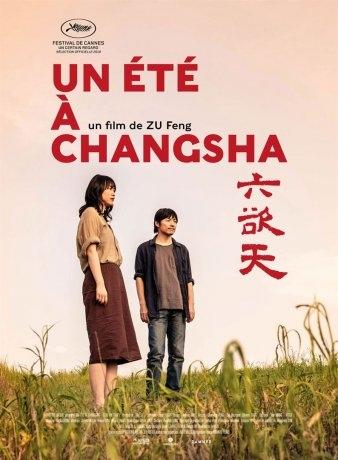 Un été à Changsha (2019)