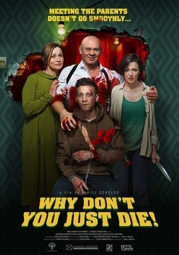 Why Don't You Just Die (2019)