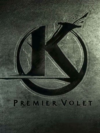 Kaamelott – Premier volet (2020)
