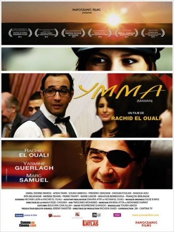 Ymma (2015)