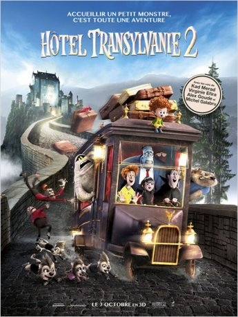 Hôtel Transylvanie 2 (2015)
