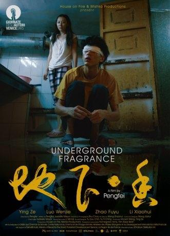 Beijing Stories (2015)