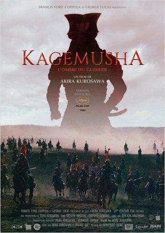 Kagemusha, l'ombre du guerrier (2015)