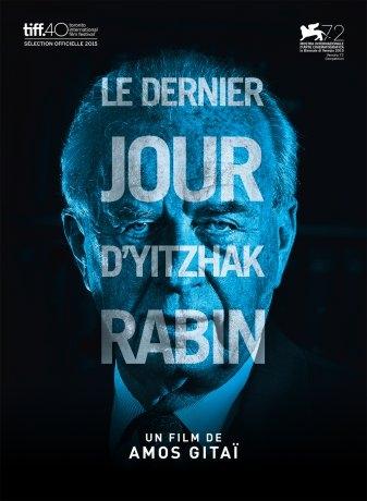 Le dernier jour d'Yitzhak Rabin (2015)