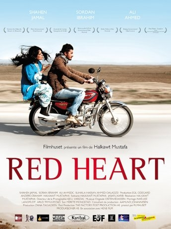 Red Heart (2012)