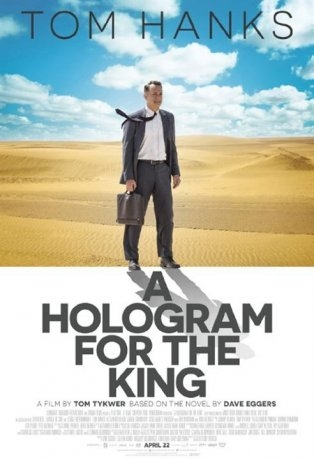A Hologram for the King (2020)