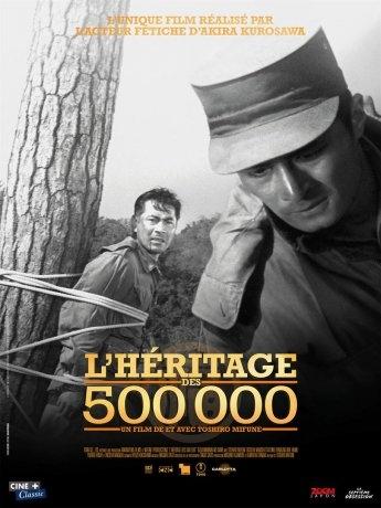 L'Héritage des 500 000 (2019)