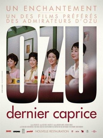 Dernier caprice (2020)
