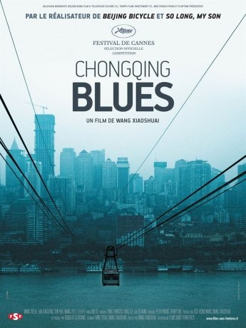 Chongqing Blues (2020)