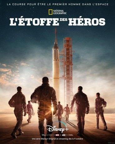 L'Étoffe des héros (2020)