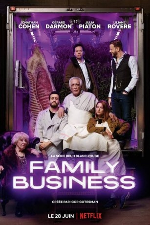 Family Business (2020)