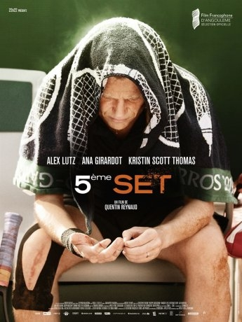 5ème Set (2020)