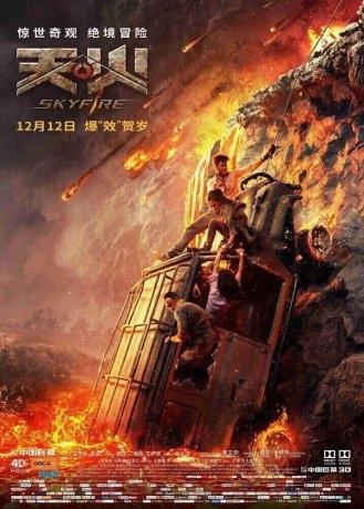 Skyfire (2021)