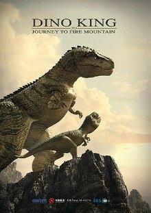 Le Dernier des dinosaures (2021)